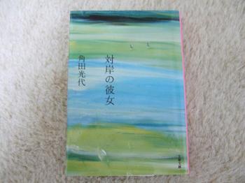 2011_11280001.JPG