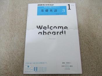 2011_12260001.JPG