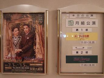 2012_02250001.JPG